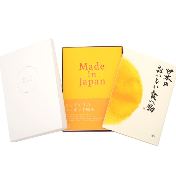 Made In Japan with 日本のおいしい食べ物